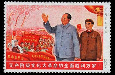 一枚邮币资讯小程序,邮币行业的变革者和领军者