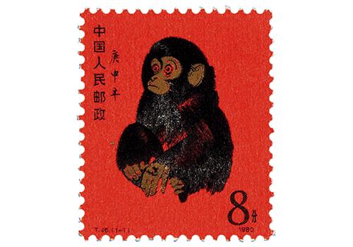 辨别猴票真伪的方法