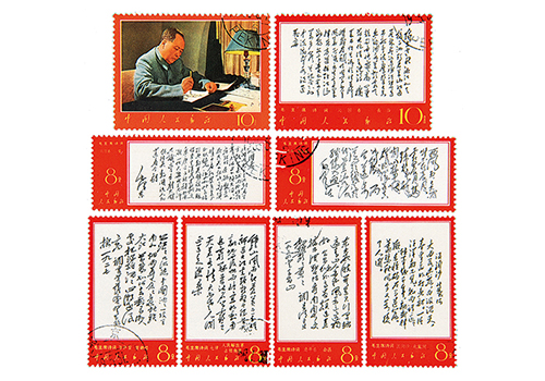 纪念邮票有收藏价值吗?对纪念邮票收藏价值的认知