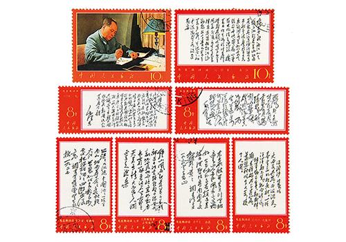 清代邮票的特点是什么?