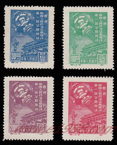 老纪特邮票价格行情介绍