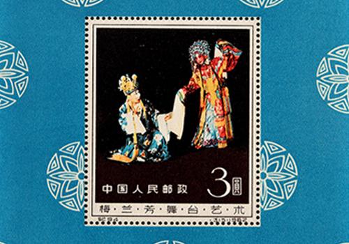 孙中山邮票被美国仿制