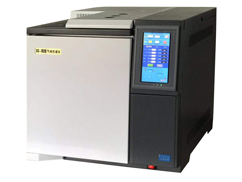 GC-7820 气相色谱仪