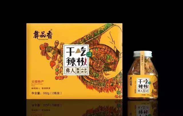 国色·天香——国潮风包装设计合集第2弹