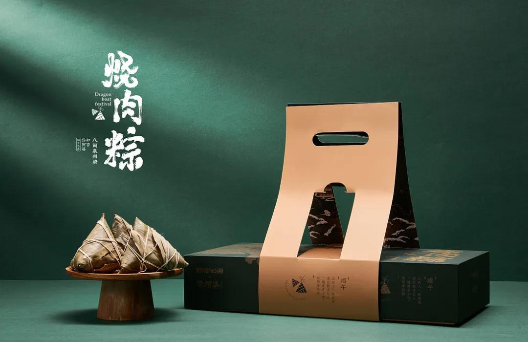 盒立方丨端午礼盒包装设计分享1
