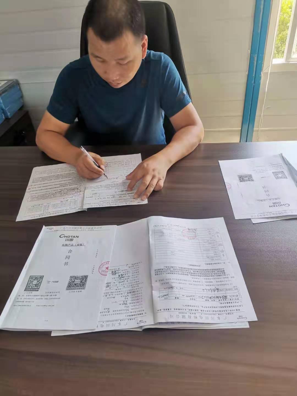祝贺赣州川田电梯与赣州月星供应链管理有限公司签订合作协议
