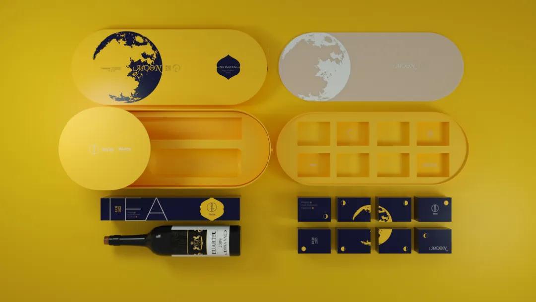盒立方丨中秋礼盒包装设计分享3