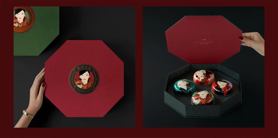 盒立方丨中秋礼盒包装设计分享4