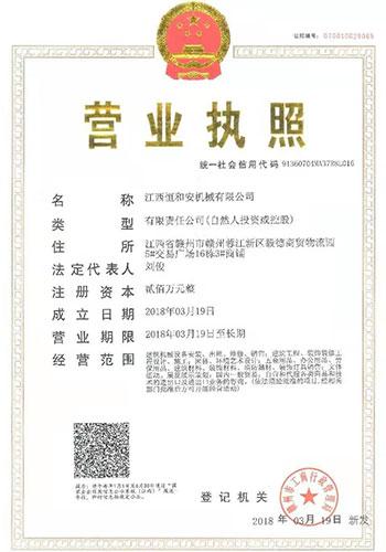 赣州亚搏平台官网