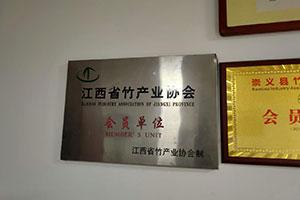 一次性筷子厂家